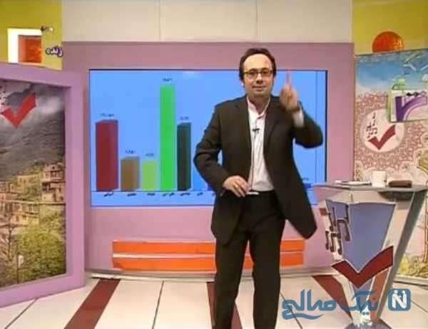 عجیب ترین سوتی مجری ترانه باران