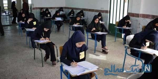 نحوه برگزاری امتحانات حضوری دانش آموزان