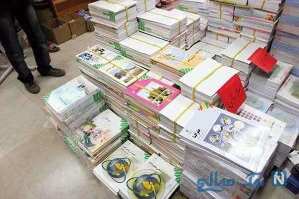 زمان توزیع کتاب های درسی در بین دانش آموزان مشخص شد