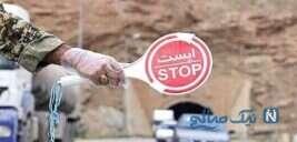 جریمه سنگین برای مسافرت در عید فطر ۱۴۰۰