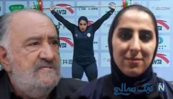 واکنش الهام حسینی وزنه بردار به مصاحبه داریوش ارجمند