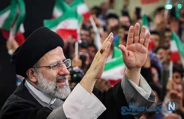 جشن و شادی مردم برای پیروزی سید ابراهیم رئیسی در انتخابات