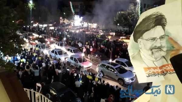 جشن پیروزی سید ابراهیم رئیسی