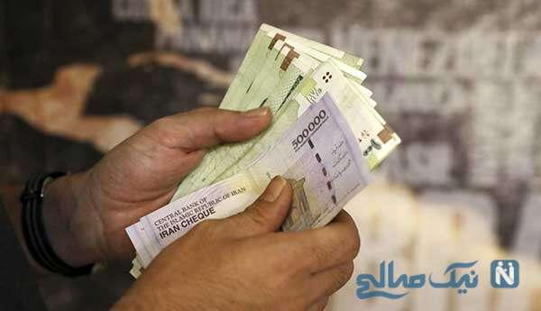 جزئیات ثبت نام یارانه نقدی و معیشتی در ۱۴۰۰ اعلام شد