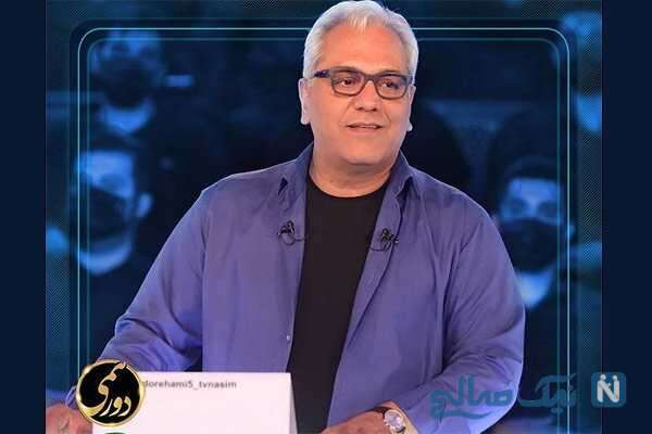اعتراف مهران مدیری در قسمت اول دورهمی