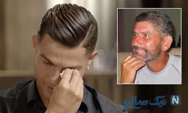 اشک های کریس رونالدو به یاد پدرش