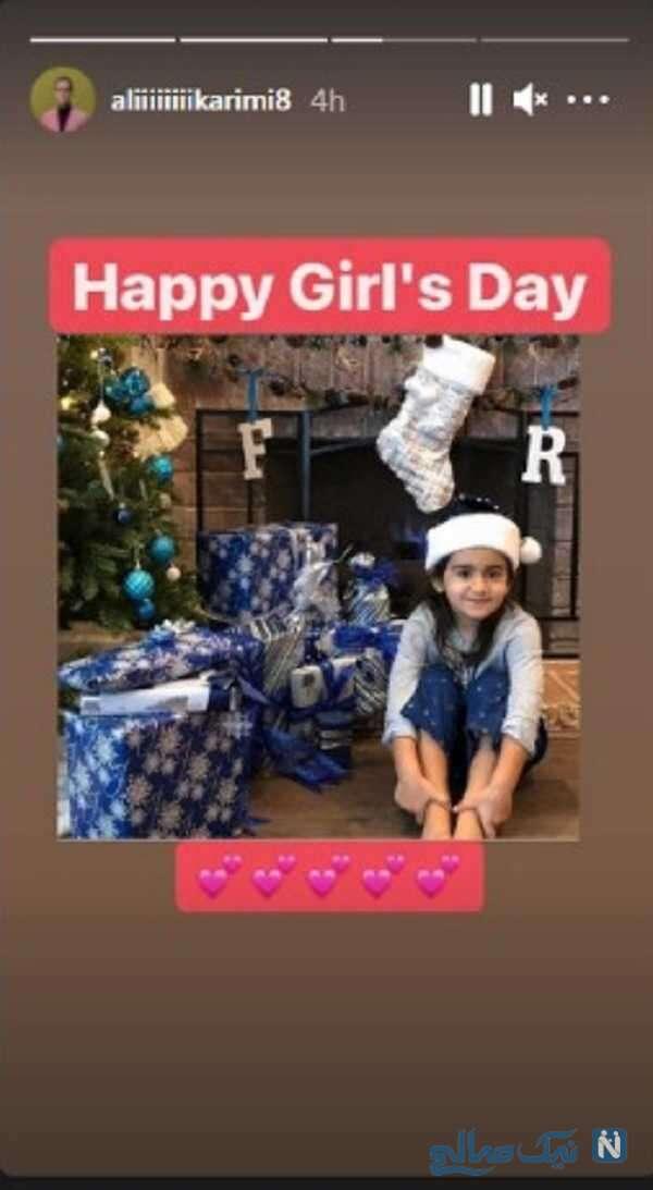 تبریک روز دختر فوتبالیست معروف
