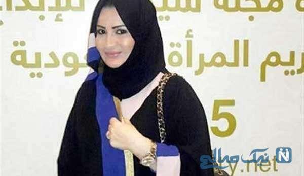 دختر پادشاه عربستان