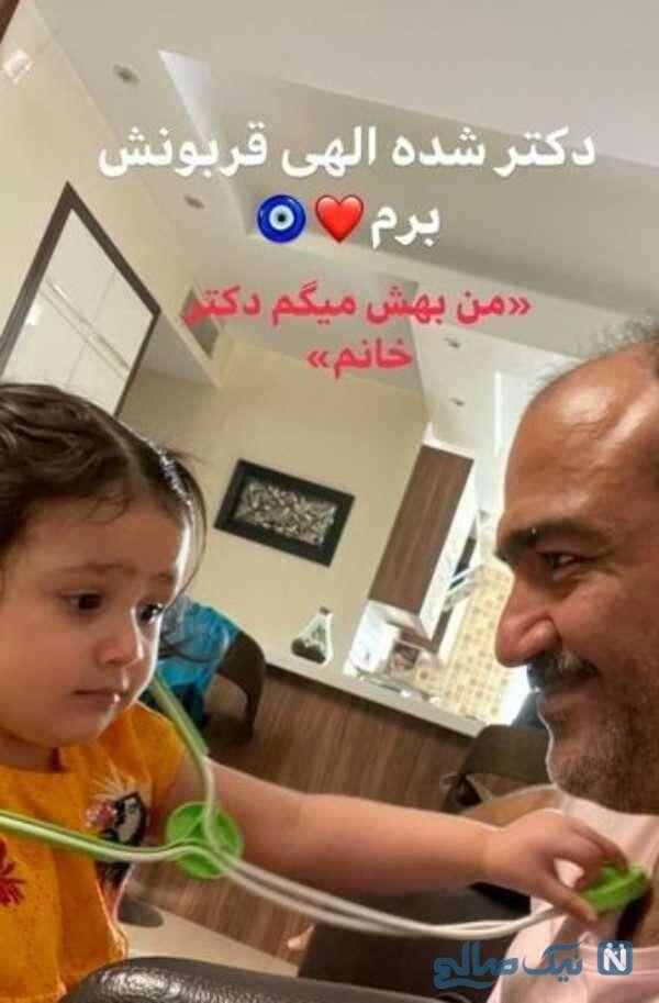 اقدامات پزشکی دختر مهران غفوریان