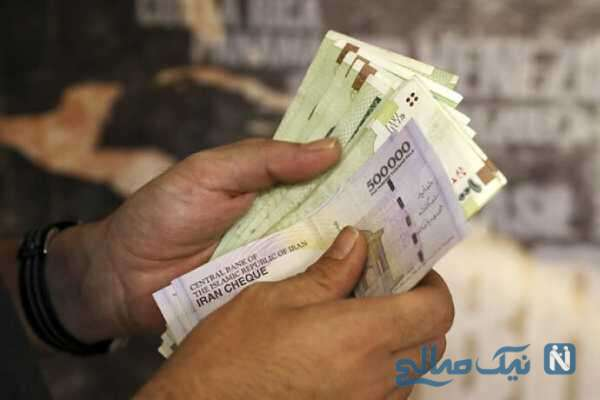 افزایش تسهیلات قرض الحسنه بازنشستگان