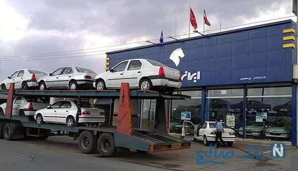فروش فوق العاده خودرو