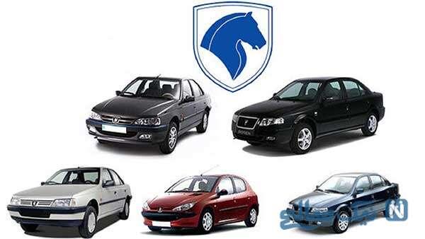 فروش فوق العاده محصولات ایران خودرو با عرضه سه محصول جدید آغاز شد