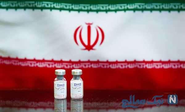 واکسن کرونای ایرانی