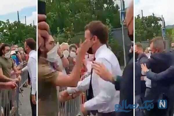 سیلی خوردن ماکرون رئیس جمهور فرانسه