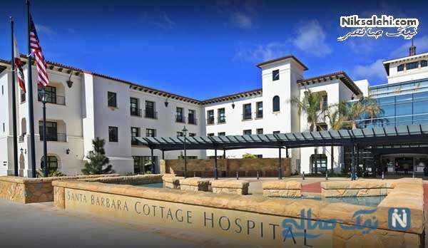 بیمارستان مگان مارکل