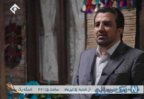 محمدرضا حسینی بای خبرنگار در دودکش 2