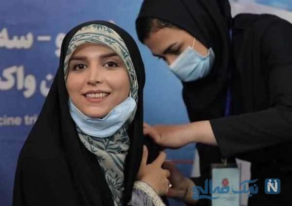 تزریق واکسن ایرانی به خانم مجری