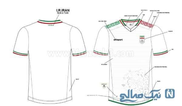 لباس های تازه تیم ملی