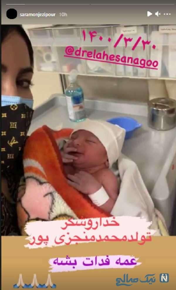 برادرزاده سارا منجزی پور