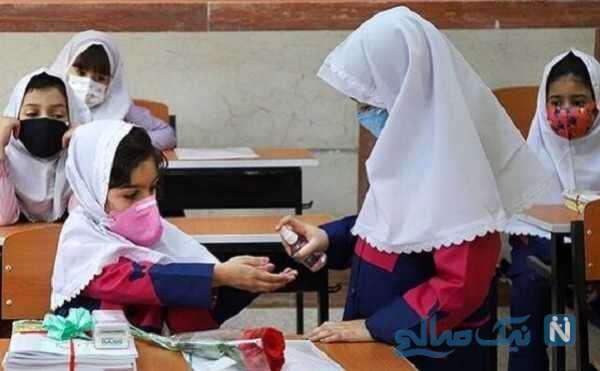 شرط مهم بازگشایی مدارس از مهرماه ۱۴۰۰ اعلام شد