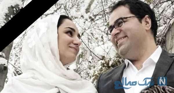 ریحانه یاسینی و همسرش