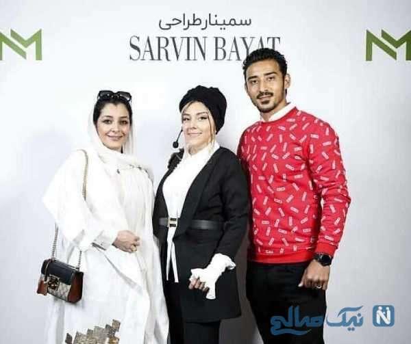 رضا قوچان نژاد بازیکن فوتبال کنار همسر و خواهر همسرش