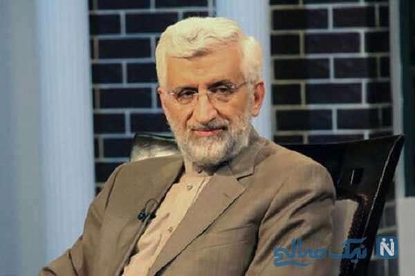 انصراف سعید جلیلی به نفع رئیسی از انتخابات ریاست جمهوری