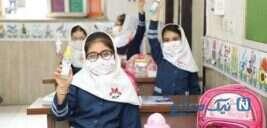 اعلام زمان بازگشایی مدارس از زبان وزیر آموزش و پرورش