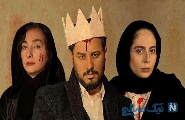 تصاویری از اکران خصوصی سریال زخم کاری با حضور بازیگران