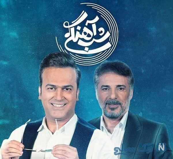 سید جواد هاشمی و حامد آهنگی