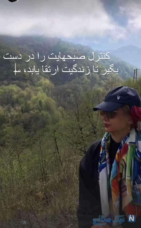 تصویری از کوهنوردی شبنم قلی خانی