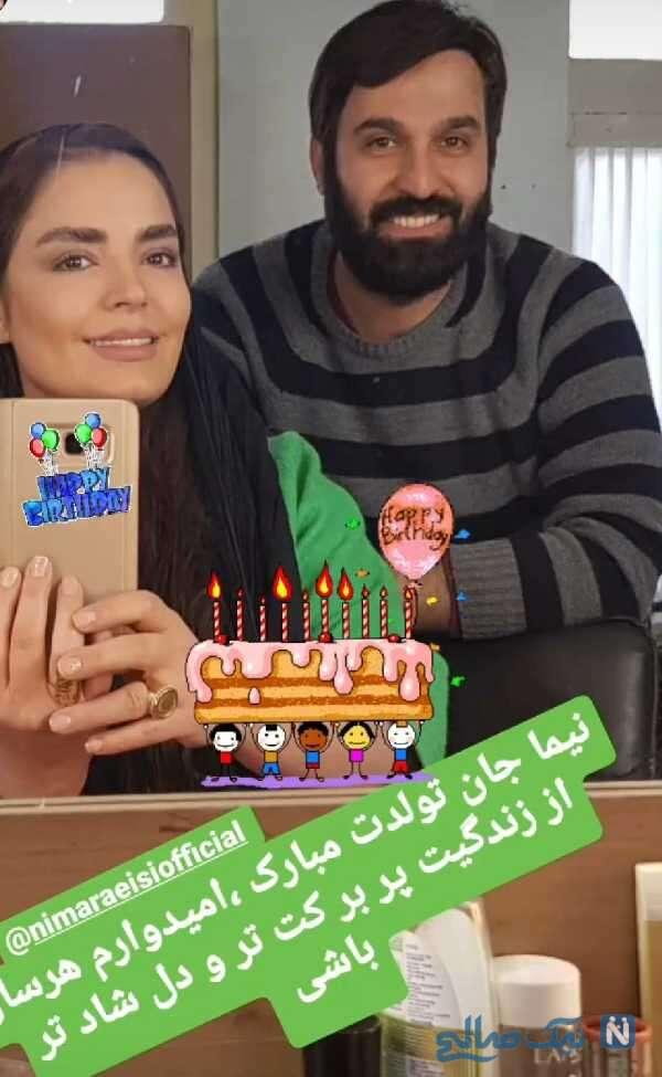 تبریک تولد نیما رئیسی