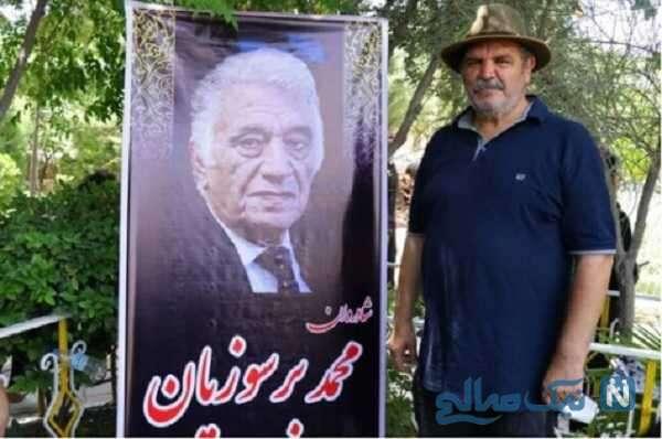خاکسپاری محمد برسوزیان با حضور هنرمندان