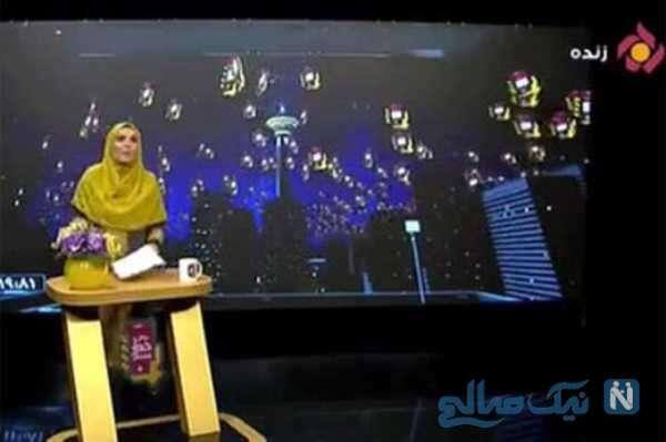 سوتی جنجالی مجری تلویزیون شبکه پنج