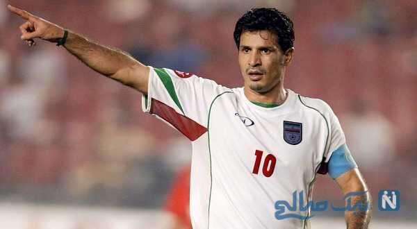 بازیکن سابق ایرانی