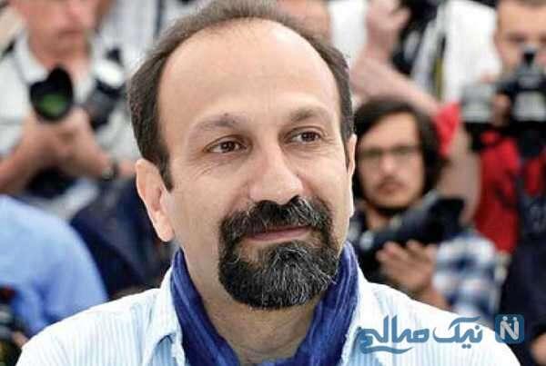 بازیگران معروفی که توسط اصغر فرهادی کارگردان سینما کشف شدند