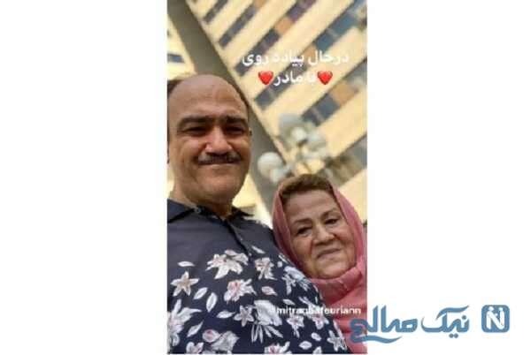 پیاده روی مهران غفوریان و مادرش