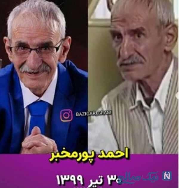احمد پورمخبر بازیگر سریال متهم گریخت