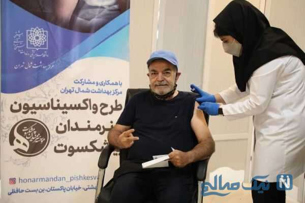واکسن زدن حمید لولایی بازیگر