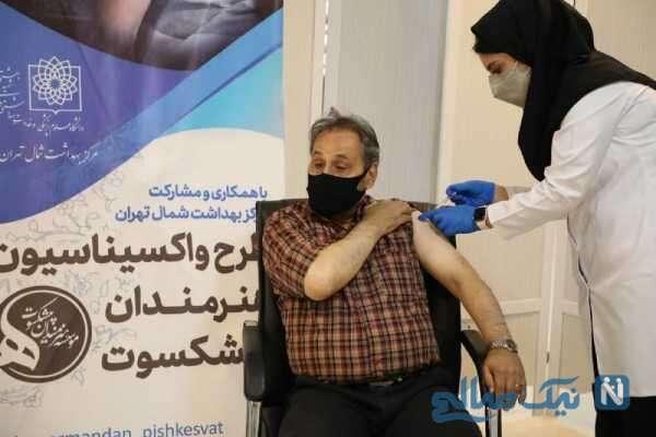 واکسن زدن مجید قناد