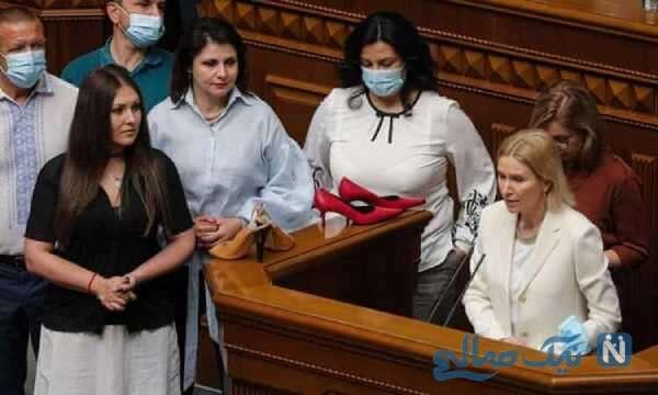 حضور مقامات با کفش پاشنه بلند در پارلمان