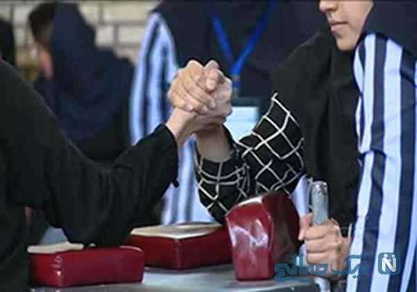 مسابقه مچ اندازی بانوان ایران