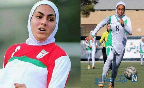 تمجید AFC فارسی از تکنیک بالای زهرا قنبری فوتبالیست زن ایران