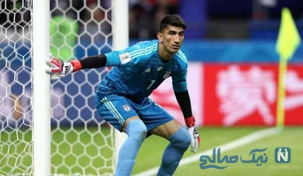 دروازه بان تیم ملی فوتبال ایران
