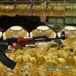 ویدیو سرقت مسلحانه از طلا فروشی در کرج