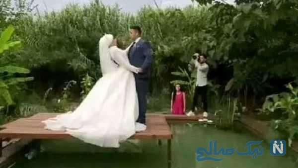 عجیب ترین شوخی عروس داماد