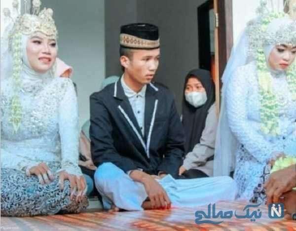 ازدواج با دو دختر توسط پسری در اندونزی