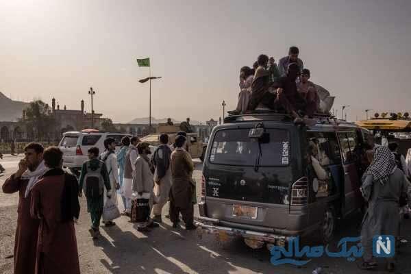 وضعیت افغانستان