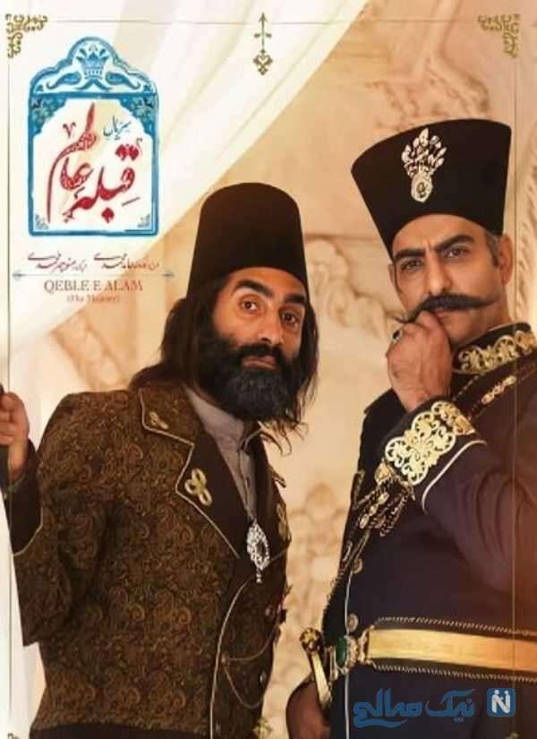 حامد کمیلی و هادی کاظمی