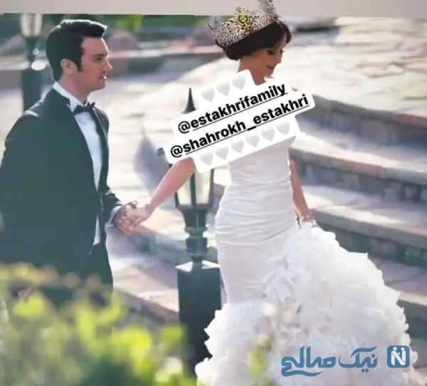 همسر شاهرخ استخری با لباس عروس لاکچری